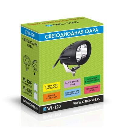 Светодиодная фара ВЫМПЕЛ WL-120S дальний свет, мет. корп. 2 диода, 20 Вт