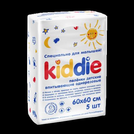 Пеленки детские одноразовые Kiddie Эконом 60x60, 5 шт.