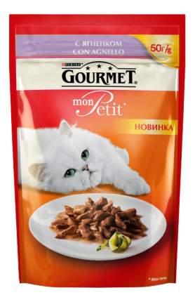 Влажный корм для кошек Gourmet Mon Petit, ягненок, 50г