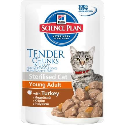 Влажный корм для кошек Hill's Science Plan Sterilised, индейка, 85г