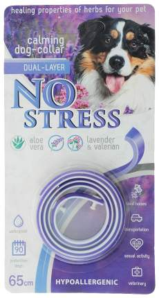 Ошейник Favorite NO STRESS Lavender & Valerian успокаивающий для собак 65см