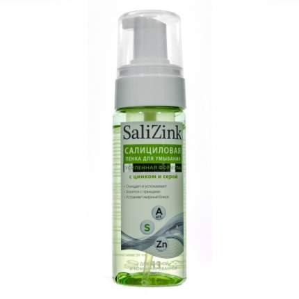 Пенка для умывания Salizink С цинком и серой для жирной и комбинированной кожи