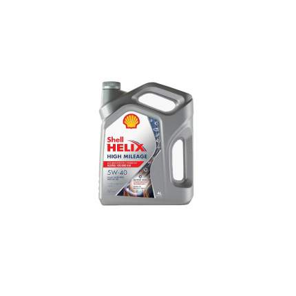 Моторное масло Shell Helix High Mileage 5W-40 4л