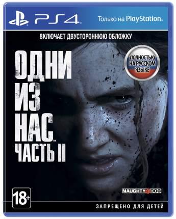 Игра Одни из нас: Часть II для PlayStation 4 (нет пленки на коробке)