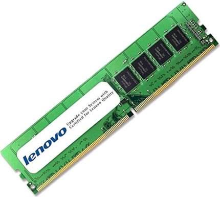 Оперативная память Lenovo 32GB TruDDR4 2933MHz (2Rx4 1.2V) RDIMM (4ZC7A08709)