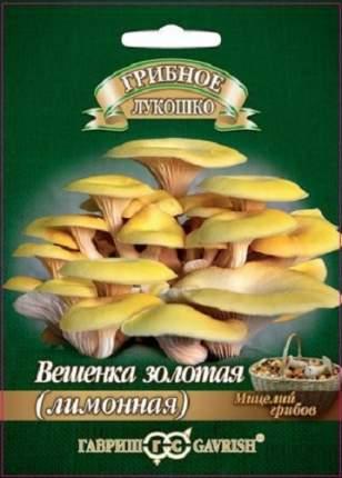 Мицелий грибов Гавриш Вешенка золотая Лимонная на древесной палочке 10 шт. по 12 шт.