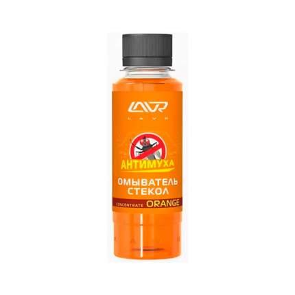 Омыватель стёкол LAVR Concentrate Orange Анти Муха 120мл