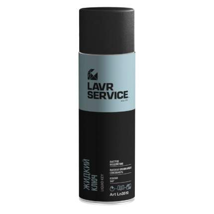Жидкий ключ Lavr Ln3510 Service 0,65 л