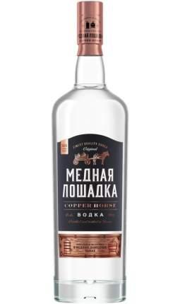 Водка Медная Лошадка 40% 0,7