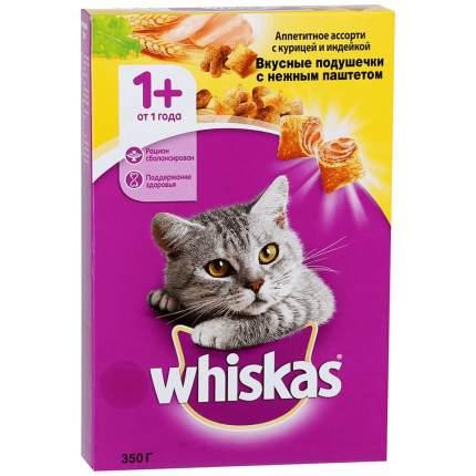 Сухой корм для кошек Whiskas Вкусные подушечки, курица, утка и индейка, 0,35кг