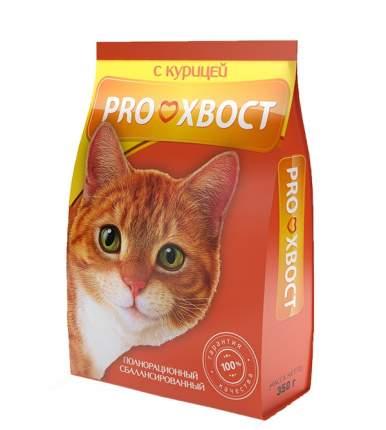 Сухой корм для кошек ProХвост, курица, 0,35кг