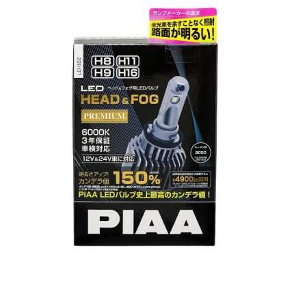 Лампы диодные для головного света PIAA BULB LED HEAD & FOG PREMIUM (H8/H11/H9/H16)