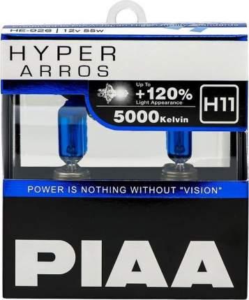 Лампы галогенные PIAA HYPER ARROS (H11) 5000K 55W (2 шт)