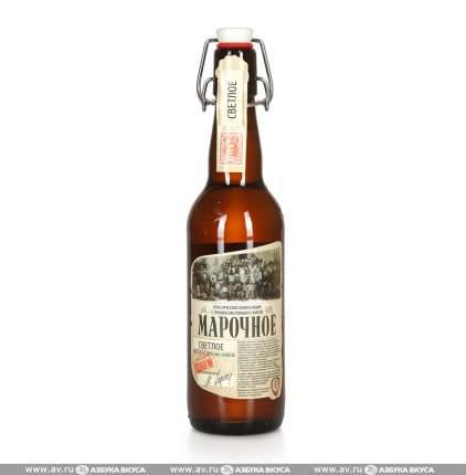 Пиво Афанасий Мароч. свет.4,9% ст/б 0,5л