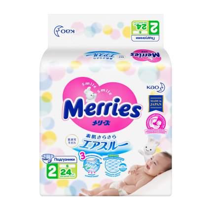 Подгузники Merries S (4-8 кг), 24 шт.