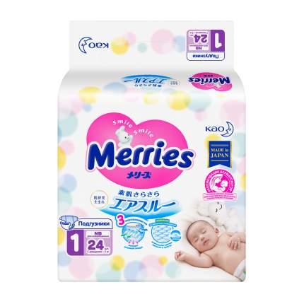 Подгузники Merries для новорожденных NB (0-5 кг), 24 шт.