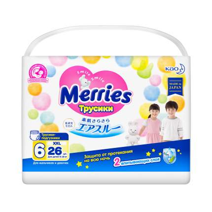 Подгузники-трусики Merries XXL (15-28 кг), 26 шт.