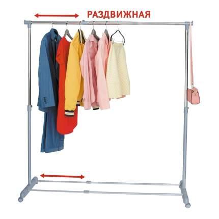 Стойка для одежды Tatkraft Party