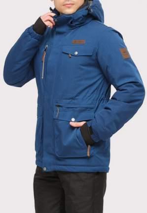 Куртка MTForce 1910, синяя, 52 RU