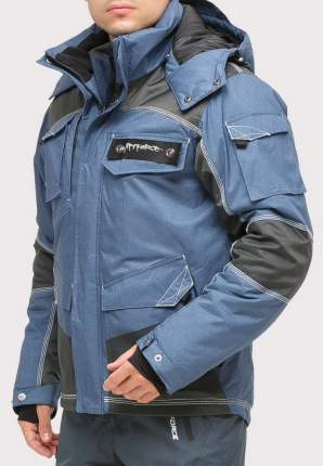 Куртка MTForce 1912, голубая, 48 RU
