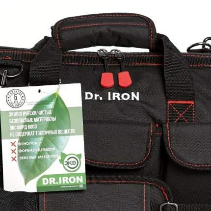 Сумка Dr. Iron DR1021