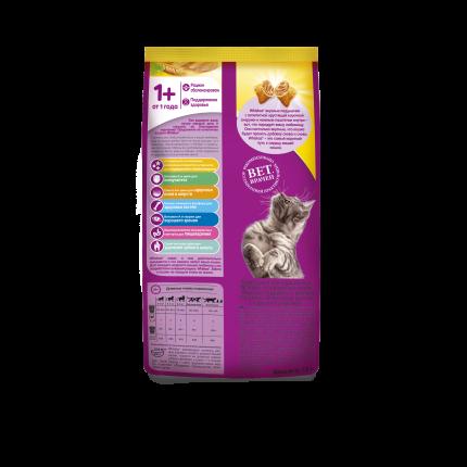 Сухой корм для кошек Whiskas, подушечки с паштетом, ассорти с курицей и индейкой, 1,9кг