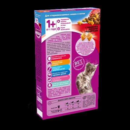 Сухой корм для стерилизованных кошек Whiskas, подушечки с говядиной,0,35г