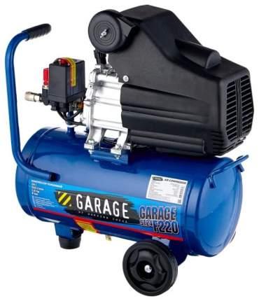 Поршневой компрессор Garage ST 24.F220/1.3