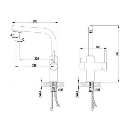 Смеситель для кухонной мойки LEMARK Comfort LM3060C хром
