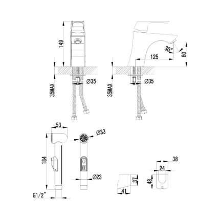 Смеситель с гигиеническим душем LEMARK Unit LM4516C хром