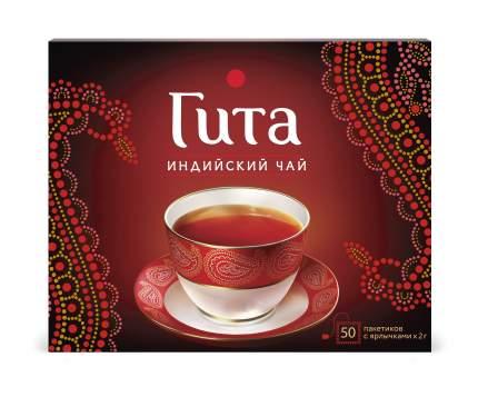 Чай черный Гита Индийский 50 пакетиков