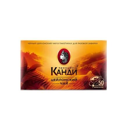 Чай черный Принцесса Канди Цейлонский 50 пакетиков с ярлыком