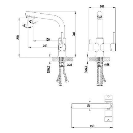 Смеситель для кухонной мойки LEMARK Comfort LM3061C хром