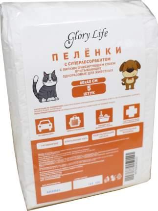 Пеленки для животных Glory Life c суперабсорбентом и липким слоем, белые. 60x40см, 5шт