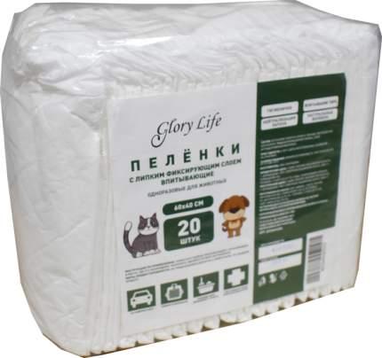 Пеленки для животных Glory Life c липким фиксирующим слоем, белые, 60x40см, 20шт