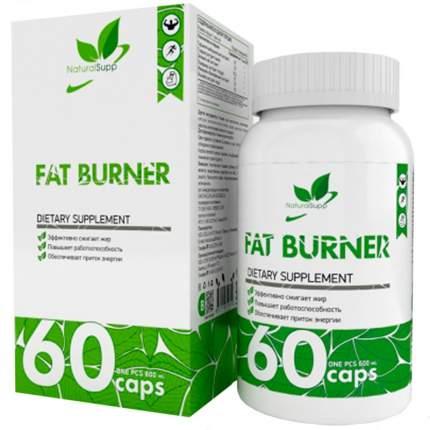 Жиросжигатель NATURALSUPP Fat Burner (60 капсул)