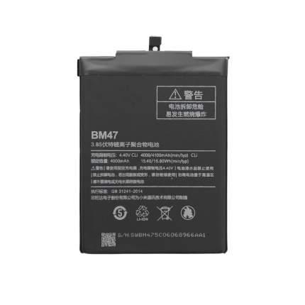 Аккумулятор Wewo для Xiaomi BM47 ( Redmi 3/Redmi 3S/Redmi 3 Pro/Redmi 4X )