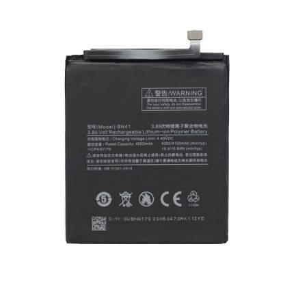 Аккумулятор Wewo для Xiaomi BN41 ( Redmi Note 4/Note 4 Pro )