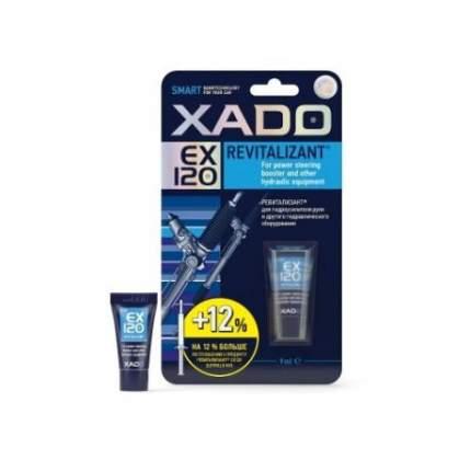 Присадка для для гидроусилителя руля XADO Revitalizant EX120, туба 9 мл