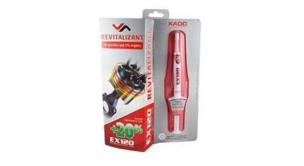 XADO Revitalizant EX120 присадка для бензинового двигателя (шприц 8 мл)