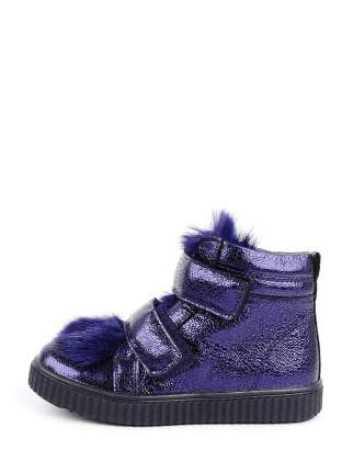 Ботинки для девочек Antilopa A 90144 цв. синий р.33