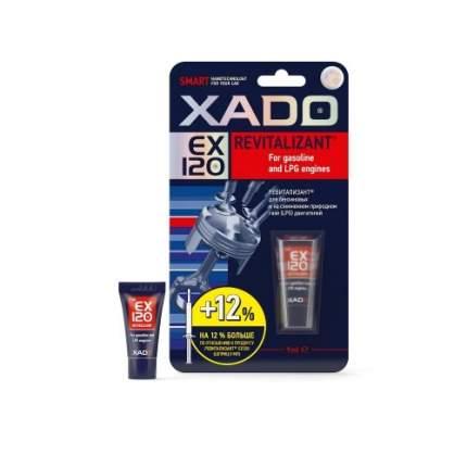 Xado Revitalizant Ex120 Присадка Для Бензиновых Дв Хадо арт. XA10335