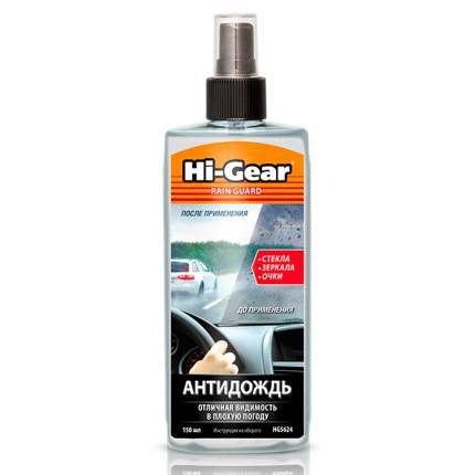 Антидождь Hg5624, 150 Мл Hi-Gear арт. HG5624