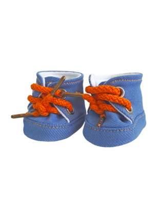 Кроссовки для куклы Колибри цв.голубой 06-01