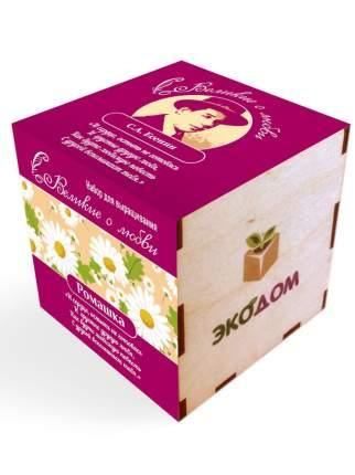 Подарочный набор для выращивания в кубике (8х8 см) Великие о любви Ромашка (Есенин С.А.)