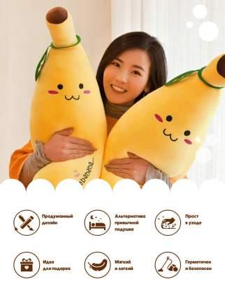 Мягкая игрушка-подушка Pastila Банан, 50 см