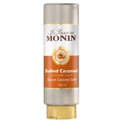 Соус Монин для десерта соленая карамель