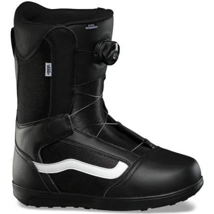 Ботинки для сноуборда Vans Aura Linerless 2020, black/white, 28