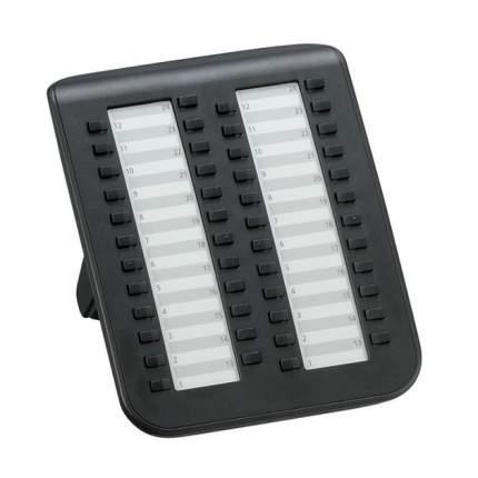Консоль цифровая Panasonic KX-DT590RU-B Black