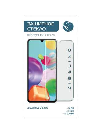 Защитное стекло Zibelino для Xiaomi Redmi Note 8 Pro